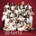 E-Girls Celebration! CD DVD